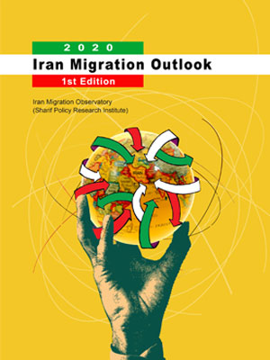 Iran Migration Outlook 2020
